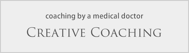 苫米地式コーチング認定コーチ・CREATIVE COACHING