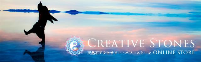 CREATIVE STONES